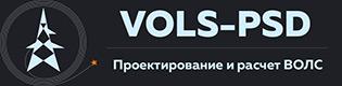Проектирование и расчет ВОЛС